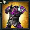 紫金甲.jpg