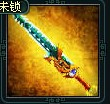 紫金剑.jpg