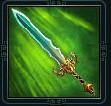 天子剑.jpg